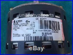 Trane D341314P29 MOT09257 Furnace Variable Speed Blower Motor